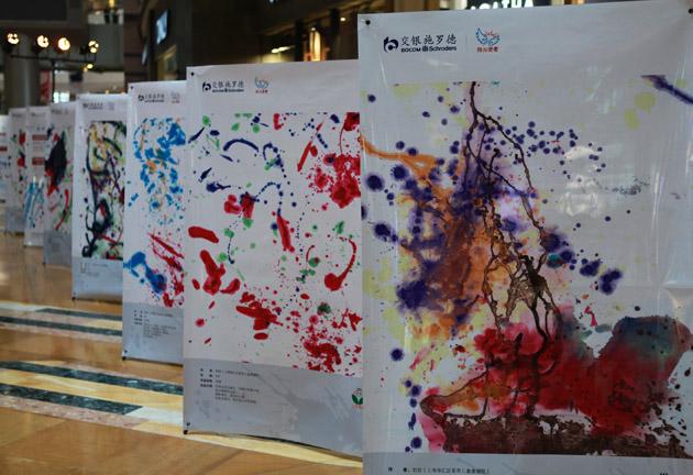 活动现场展出的自闭症儿童绘画作品
